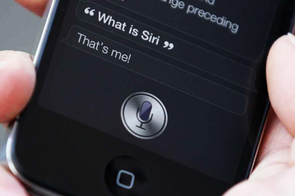 What Voice Recognition Technology Is All About